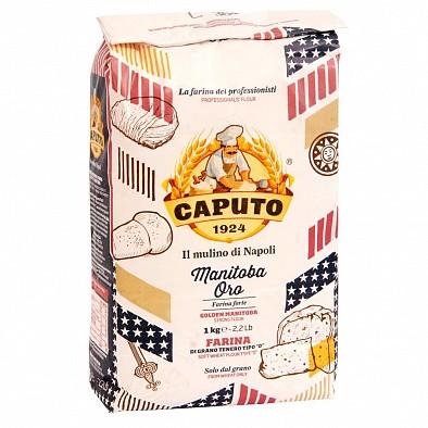Farine Caputo manitoba type 0