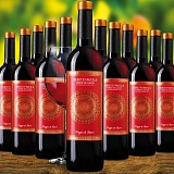 Offerta promozionale 12 bottiglie Nero dAvola