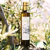 Antico Frantoio della Fattoria - Meilleure huile d'Italie 2020