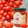 Pétales de tomates Piennolo du Vésuve et de Campanie de chez Sapori
